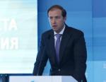 Денис Мантуров рассказал о поддержке предпринимательства