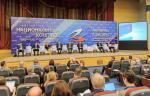10 ноября эксперты обсудят индустриализацию 4.0 в рамках национального конгресса