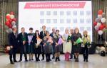 Работу лучших специалистов завода «Алнас» отметили наградами