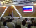 Заместитель Министра промышленности и торговли принял участие в 34-й Международной Гаванской ярмарке FIHAV-2016