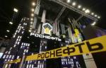 «Роснефть» в 2018 г увеличила на 3 млн. тонн поставки нефти на НПЗ в РФ