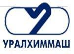 Началась отгрузка шаровых резервуаров для ЗАО «Роспан Интернешнл»