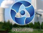 Росатом открыл свой региональный центр в Китае