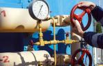 Для закона «О газоснабжении в РФ» разработаны новые поправки