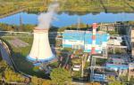 Все филиалы ПАО «Квадра» подготовлены к работе в новый осенне-зимний период