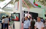 «Татнефть» участвует в Международной выставке «Нефть и газ Узбекистана»
