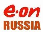 Состоялось заседание Совета директоров ОАО «Э.ОН Россия»