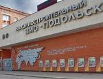 Молодому ученому ЗиО-Подольска присуждена премия Росатома