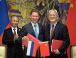 Россия и Китай подписали самый крупный контракт за всю историю «Газпрома»