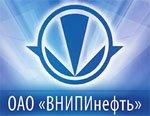 ОАО «ВНИПИнефть» получило награду Диплома Гран-При-Прим по итогам IX Всероссийского конкурса на лучшую проектную и изыскательскую организацию за  2012 год