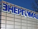 Опоры ЛЭП производства «Белэнергомаш» отмечены новым положительным отзывом