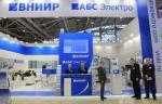 Электропривод «АБС Электро» будет представлен на форуме «АРМИЯ»