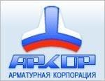 Продукция ЗАО АРКОР была успешно включена в реестр поставщиков ОАО Газпром