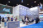 Фото недели: ПАО «Газпром Автоматизация» на ПМГФ-2018