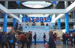 «ИркутскНИИхиммаш» подводит итоги участия в «Газ. Нефть. Технологии»