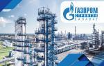 «Газпром СтройТЭК Салават» успешно прошел оценку деловой репутации в СДС ИНТЕРГАЗСЕРТ