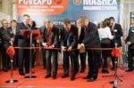 26 октября открылся форум PCVEXPO-2010 в Московском Крокус-экспо