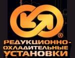 ЗАО РОУ успешно провела ресертификацию выпускаемой арматуры для ТЭС
