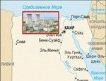 Модель цунами в районе египетской АЭС Эль-Дабаа создадут к лету 2017 года
