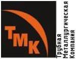 ТМК подписала соглашение о стратегическом сотрудничестве с компанией «Самотлорнефтепромхим»