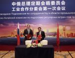 Денис Мантуров открыл первое заседание Российско-Китайской подкомиссии