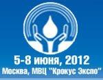 Крупнейший в России, СНГ и Восточной Европе водный форум ЭКВАТЭК-2012 приглашает посетить экспозиции с 5- 8 июня