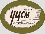В Челябинске прошел первый Южно-Уральский форум метрологов