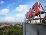 Проекты сотрудников ЧМЗ принесли предприятию десятки миллионов рублей