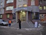 Делегация ПАО «Екатеринбурггаз»  посетила завод по выпуску шаровых кранов ООО «ЧелябинскСпецГражданСтрой»