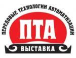 В рамках «ПТА-2016» пройдёт выставка «Территория возможностей»