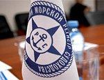 Бренды: ОАО «Контур», входящее в Корпорацию «Сплав»,  успешно прошло освидетельствование предприятия в Российском Морском регистре судоходства