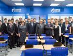 ПАО «Газпром» объявил о конкурсе молодых специалистов, выпускников высших и средних профессиональных учебных заведений на право трудоустройства