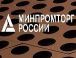 Дмитрий Медведев поручил увеличить долю малого и среднего бизнеса в импортозамещении