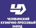 На Челябинском кузнечно-прессовом заводе(ЧКПЗ) в цехе механической обработки (ЦМО) в рамках модернизации запускают новые металлорежущее оборудование