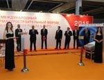 II Международный Арматуростроительный Форум Valve Industry Forum & Expo-2015 начал работу!
