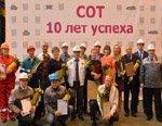 Завод «СОТ» встречает 10-летие выпуском 50 000-ной соединительной детали!