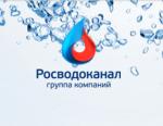 «Росводоканал-Воронеж» проводит реконструкцию оборудования очистных сооружений города