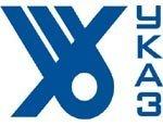 На Усть-Каменогорском арматурном заводе успешно прошел аудит на соответствие систем менеджмента организации требованиям ISO 9001, ISO 14001, OHSAS 18001