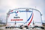 АО «Транснефть – Сибирь» произвело ремонт и замену трубопроводной арматуры на нефтепроводах