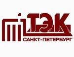 Теплоэнергетики ГУП «ТЭК СПб» посетили Высшую школу технологии и энергетики СПбГУПТД