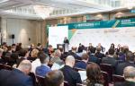 НЕФТЕГАЗСНАБ-2020 ожидается 17 марта в Москве