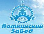 ОАО «Торговый дом «Воткинский завод» принял участие в выставке «Арматуростроительный форум- 2015»