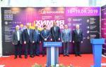 В Москве открылась выставка «Химия-2019»
