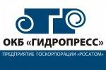 Начала работу 20-я международная конференция молодых специалистов по ядерным энергетическим установкам