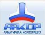 ЗАО «АРКОР» согласовало ТУ на изготовление энергетической арматуры