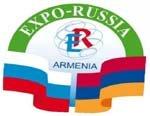 НПАА приглашает принять участие в Шестой Российско-Армянской промышленной выставке EXPO - RUSSIA ARMENIA 2014