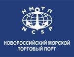 ОАО Новороссийский морской торговый порт увеличит инвестиции в нефтеналивные мощности на 73%