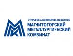 ММК и ERG заключили стратегический контракт на поставку железорудного сырья