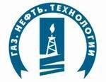 Приглашаем посетить XXIII международную выставку «Газ. Нефть. Технологии» - крупнейшее отраслевое событий России и ближнего зарубежья