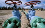 «НОВАТЭК» примет участие в аукционе на приобретение нового месторождения газа